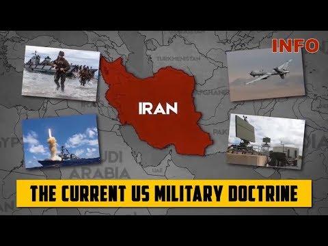 США идут на морской бой с Ираном
