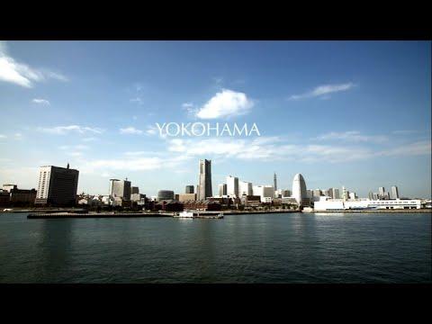 (Eng/5min) Discover YOKOHAMA, Japan