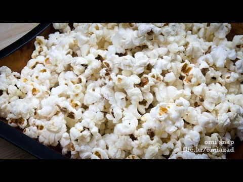 চুলায় ও মাইক্রোওয়েভে পপকর্ণ | Bangla Salted Butter Popcorn Recipe | সল্টেড | বাটার