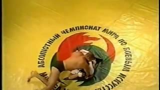 Бои без правил  Первый чемпионат мира 1995 год 2 хорошее  качество!!