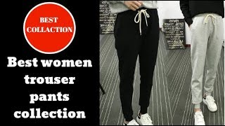 Best 10 Jogger Pants Outfit For Women | Best Women Trouser Pants Collection
