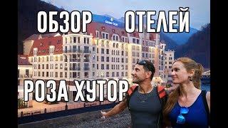 Tulip Inn - Обзор отеля Розы Хутор. Сколько стоит отдых на горнолыжном курорте России?