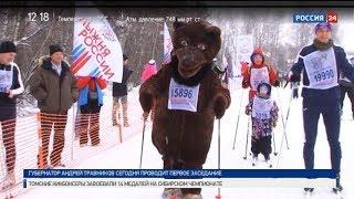 «Спортивная среда»: в Новосибирске прошел старт «Лыжни России»