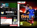 PES5|WE9 GAMEPLAY PATCH TPP5 3.0