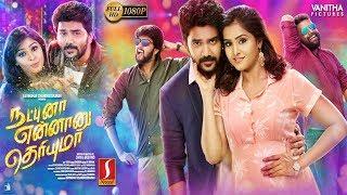Natpuna Ennanu Theriyuma Tamil Full Movie 2020 | Kavin | Remya Nambeesan | Arunraja Kamaraj