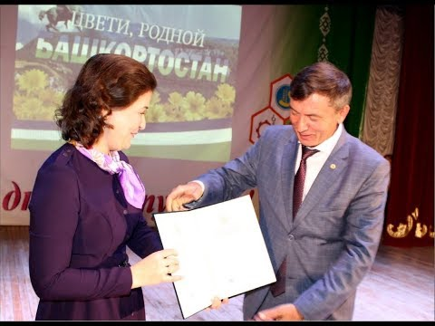 11 октября в с.Толбазы Аургазинского района прошли торжественные мероприятия, посвященные Дню Республики