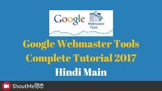 Google Webmaster Tools Kya Hai Aur Kaise Use Karte Hain - Hindi Tutorial 2017
