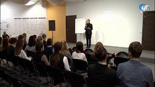 В «Точке кипения» новгородские бизнесмены поделились со школьниками историями своего успеха