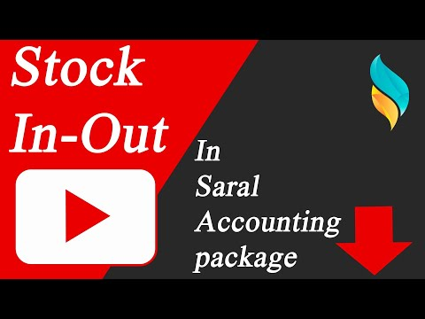 Stock Transfer Entry | Production Stock In Out Entry In Saral | Saral Accounting Package