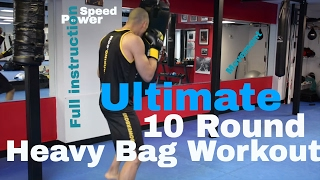 ULTIMATE 10 ROUND Boxing HEAVY BAG WORKOUT by NateBowerFitness