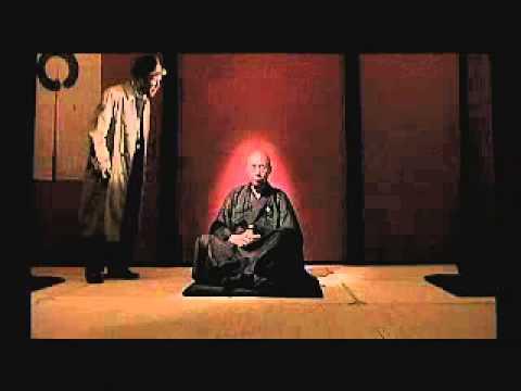 Zen Noir online