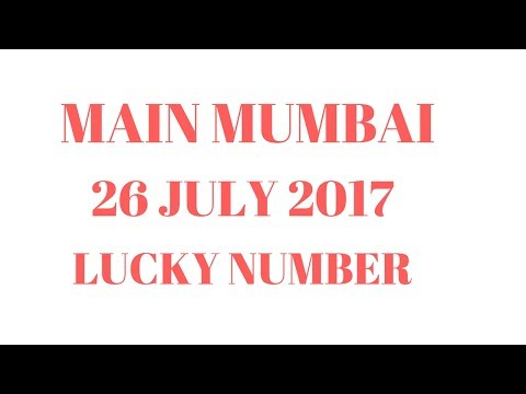 MAIN MUMBAI SATTA MATKA 26 JULY 17 FREE GAME TRICKS - смотреть