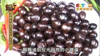 台灣呷透透-滷味博物館