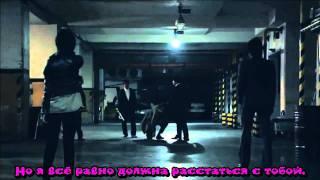 T-ara - I'm So Bad  (рус. саб)