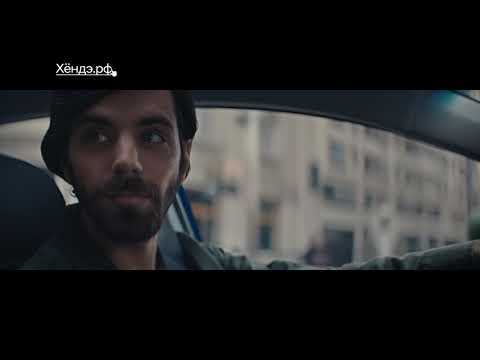 Hyundai  Elantra Седан класса C - рекламное видео 1