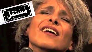 مازيكا Kamilya Jubran Werner Hassler - Lam كميليا جبران مع ورنر هاسلر - لم تحميل MP3
