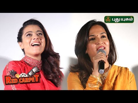 Soundarya Rajinikanth Speech | VIP 2 Team Press Meet | Red Carpet | Puthuyugam TV