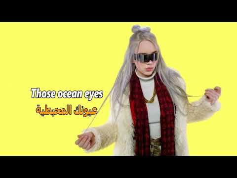 Billie Eilish   Ocean Eyes lyrics مترجمة   YouTube
