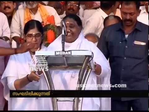 Amritanandamayi FULL Speech at Ayyappa Bhaktha Samghamam 20 JAN 2019
