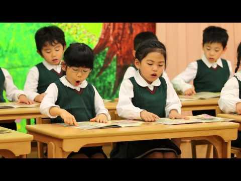 Toho Nursery School