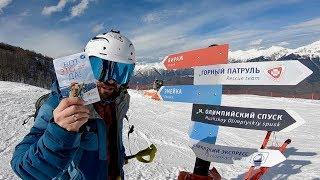 «Как себя вести на горнолыжном курорте». Гид от RiderHelp.ru