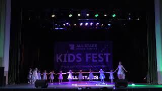 Kids Fest lucky kids by Ирина Ковалева All Stars Dance Centre 2017