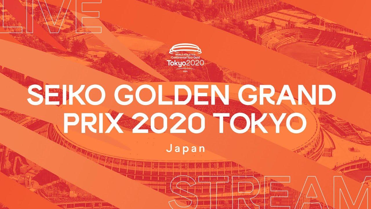 World Athletics Continental Tour Gold – Seiko Golden Grand Prix 2020 Tokyo