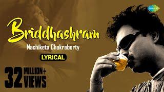 Briddhashram   Nachiketa Chakraborty   Lily Chakraborty   Chhanda Chatterjee   Lyrical