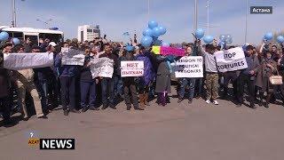 AzatNEWS 11.05.2018 - Наразылық акциясында ұсталғандар жайлы депутаттар не дейді?