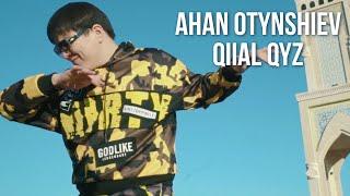 Ахан Отыншиев - Қиял қыз