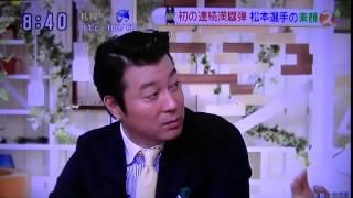 敦賀気比センバツ優勝!!松本哲幣君特集