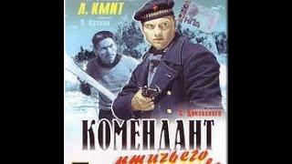 """Приключенческий фильм """"Комендант птичьего острова"""" / 1939"""