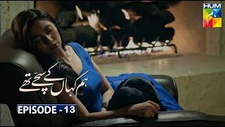 Hum Kahan Ke Sachay Thay Episode 13 Promo   Hum Kahan Ke Sachay Thay Episode 12   Mahira Khan & Usma
