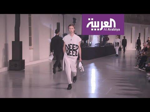 العرب اليوم - شاهد: عرض أزياء فالنتينو الرجالي لخريف وشتاء 2020 - 2021