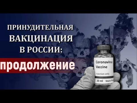 Обращение врачей в Роспотребнадзор (продолжение)