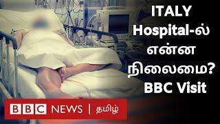 இத்தாலி நகரத்தில்  அடக்கம் செய்ய கூட இடமில்லை - BBC Report | Corona Virus | Italy