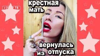 Женя Искандарова все НОВЫЕ ВАЙНЫ 2017   BEST VINES