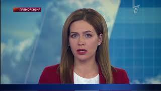 Главные новости. Выпуск от 31.05.2018
