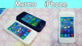 Как сделать iPhone из мыла? ● Мастер-класс ● Мыло телефон ● МЫЛОВАРЕНИЕ