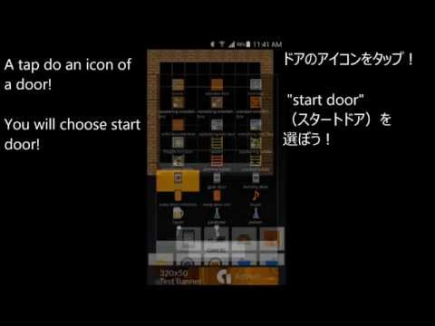 Video of MapEditor for Confused Escape2