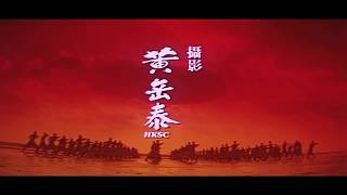 Once Upon a Time in China II   --  Train Song   Kholo.pk