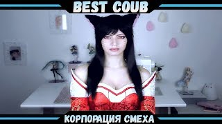 Best COUBE #6   Лучшие приколы и кубы!