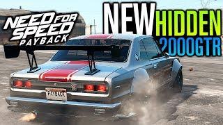HIDDEN Skyline 2000 GTR Location & DRAG RUNS?! | Need for Speed Payback