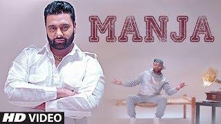Manja  Sony Dhugga, Deep Jandu