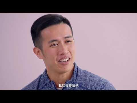 行政院多元性別宣導影片(中文版)