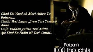 BOHEMIA - Lyrics Video of 'Paigam (Thousand   - YouTube