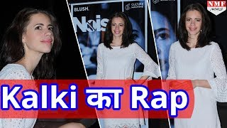 Kalki Koechlin At The Special Preview Of Song 'Noise'