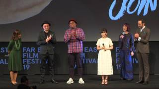 Gambar cover 『獣道』Love & Other Cults - world premiere at Udine Far East Film Festival