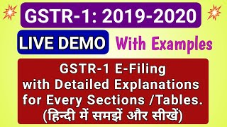 GSTR 1 Return E Filing in Hindi Online | Live Demo April 2018 -19 DETAILED EXPLANATION with Examples