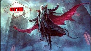 Truyền thuyết về Ma Cà Rồng Chúa đầu tiên trong lịch sử